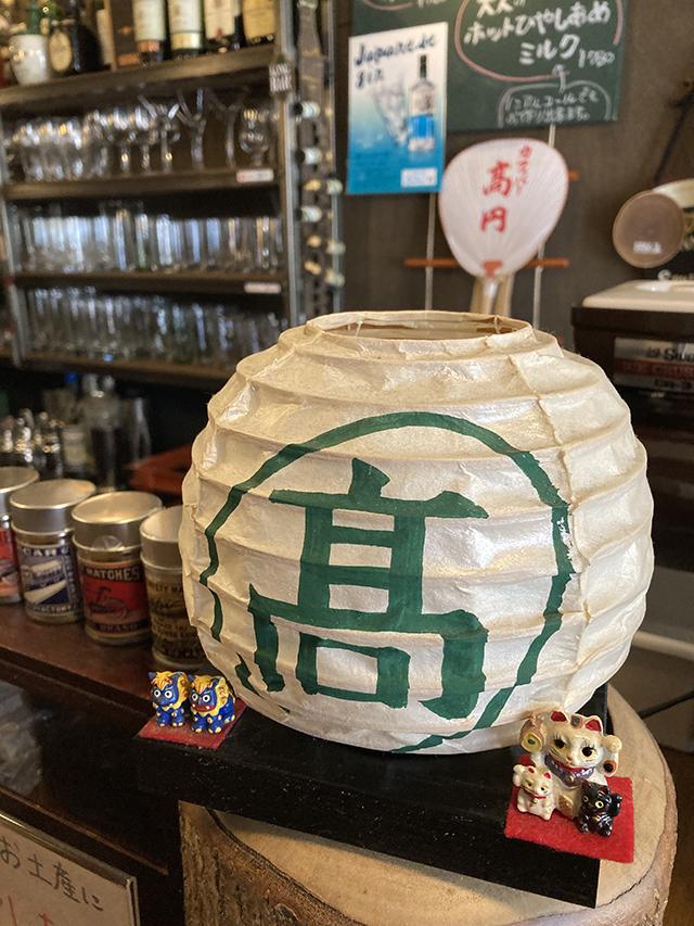 「CAFE BAR 高円TAKAMADO」さん